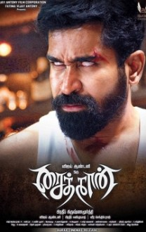 Saithan Movie Review