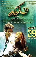 salim Movie Release Expectation
