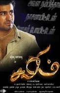 salim Songs Review
