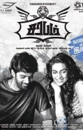 sarabham Songs Review