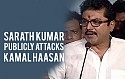 Sarath Kumar publicly attacks Kamal Haasan -