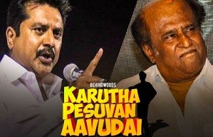 Sarathkumar explains why he will oppose Rajinikanth if he ever get into politics | KPA 26
