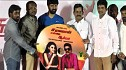 Saravanan Engira Surya Audio Launch