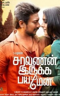 Saravanan Irukka Bayamaen Music Review