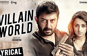 Sathuranka Vettai 2 Villain World Song with Lyrics