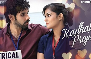 Sathya Songs | Kadhal Project Song with Lyrics