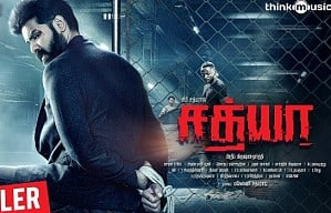 Sathya Official Trailer