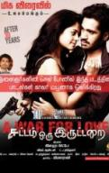 Sattam Oru Iruttarai Movie Preview