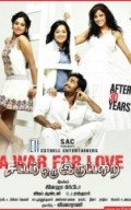 Sattam Oru Iruttarai Movie Review