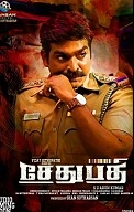Sethupathi Movie Review