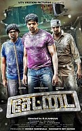 settai Movie Release Expectation