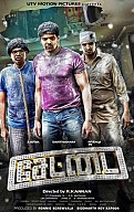 Settai Music Review