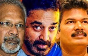 Shankar, Mani Ratnam and Kamal Hassan comes together this year!! | Tinsel Kathaigal