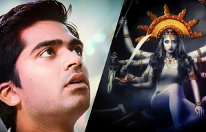 Shocking - Trisha'va ? - STR reviews Mohini First look!