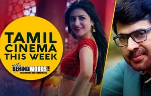 Shruti Haasan and Mammooty's surprise | Tamil Cinema This Week