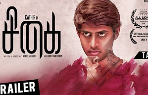 Sigai Official Trailer