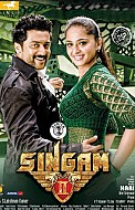 Singam 2 Music Review