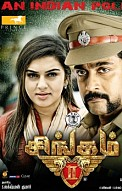 Singam 2 Movie Review