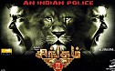 Singam 2 - Waale Waale Video Song