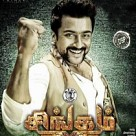 Singam 2 New Look