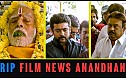 Siva Kumar, Vijayakanth, Suriya and many pay homage to Film News Anandhan!