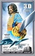 Sivaji 3D Movie Review