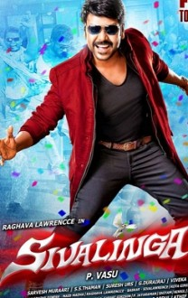 Sivalinga Movie Review
