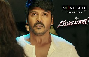 Sivalinga Sneak Peek 2