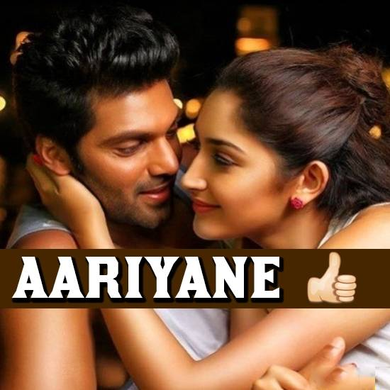 Aariyane (Thumbs Up)