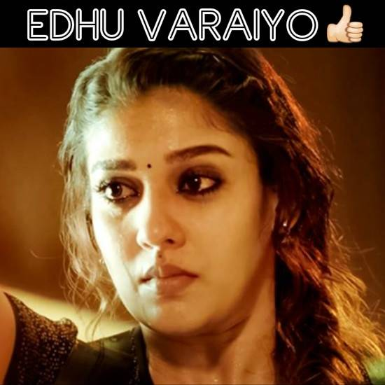Edhu Varaiyo (Thumbs Up)