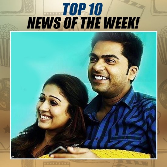 TN BOX OFFICE: IDHU NAMMA AALU'S EXCELLENT FIRST WEEK GROSS!
