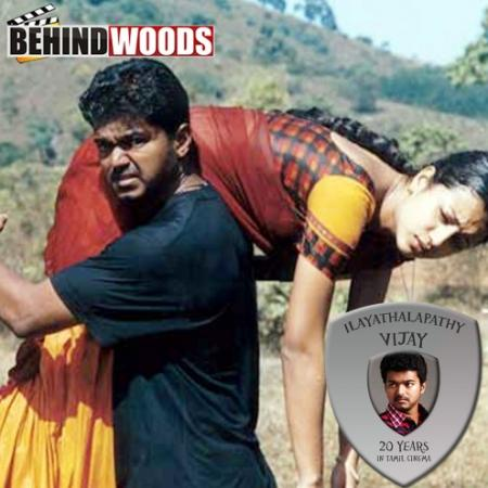 ghilli full movie free download