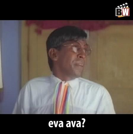 Tenali raman tamil movie vadivelu online dating 1