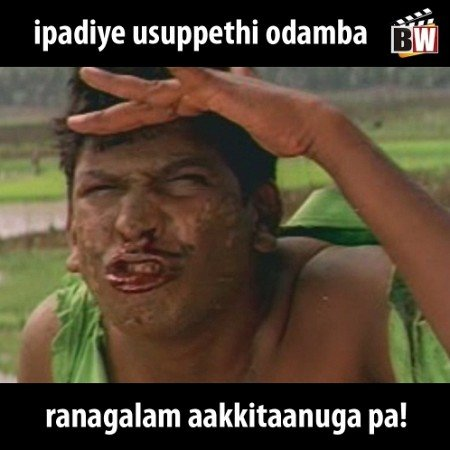 vadivelu comedy MEMEs Vadivelu Comedy Dialogues In Tamil