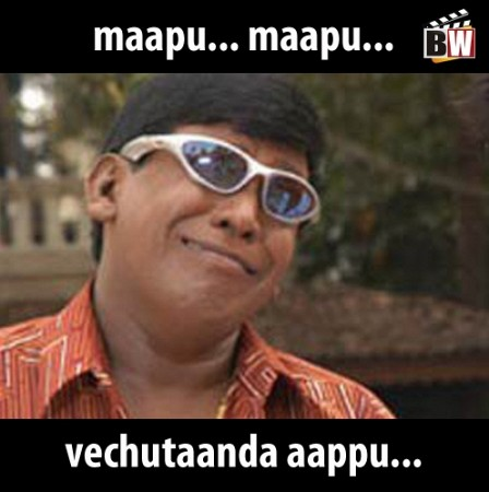 Tamil Facebook Photo comments Vadivelu Collections - Holiday and ...