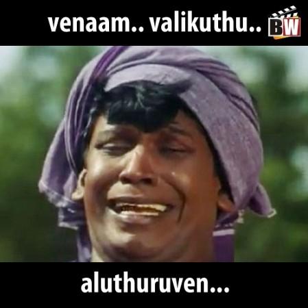 Tamil Memes - Keywordsfind.com