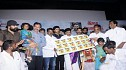 Sogusu Perundhu Audio Launch