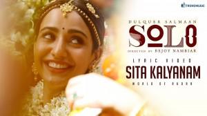 Solo Tamil (aka) Solo
