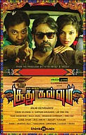 Soodhu Kavvum Music Review
