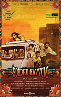 Soodhu Kavvum Movie Review