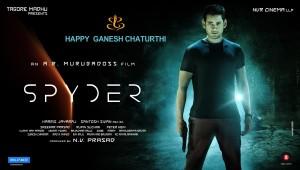 Spyder (aka) Spydar