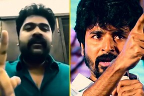 STR supports Sivakarthikeyan | Remo Controversy!