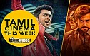 Suriya's 24 makes a grand opening! | Tamil Cinema This Week