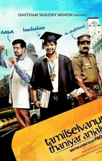 Tamilselvanum Thaniyar Anjalum Movie Review