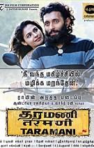 Taramani Review