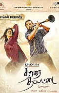 Thaarai Thappattai Movie Preview