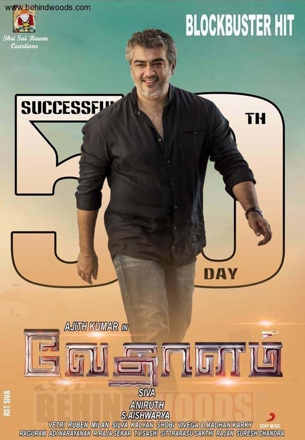 vedalam video songs hd 1080p tamil