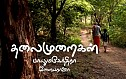 Balu Mahendra's Thalaimuraigal Movie Teaser