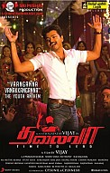 Thalaivaa Movie Preview