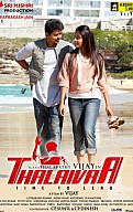 Thalaivaa Movie Review